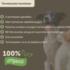 Kép 5/5 - HUMAC® Natur AFM 2,5kg (tasak) Eledel kiegészítő aktivált huminsavval – minden háziállatnak
